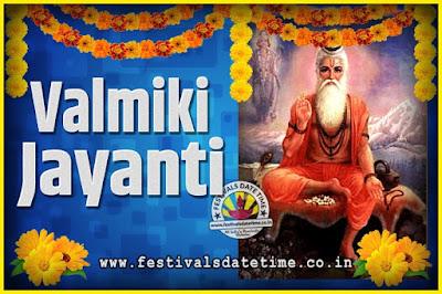 2038 Valmiki Jayanti Date and Time, 2038 Valmiki Jayanti Calendar