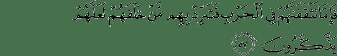 Surat Al Anfal Ayat 57