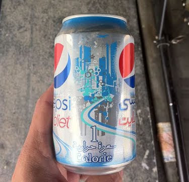 Pepsi marketing strategy in middle east