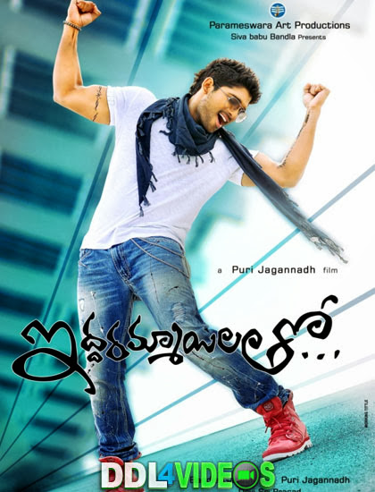 telugu blu ray video songs 1080p hd wallpaper