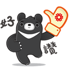 Line stickers greetings from taiwan excellence free download greetings from taiwan excellence m4hsunfo