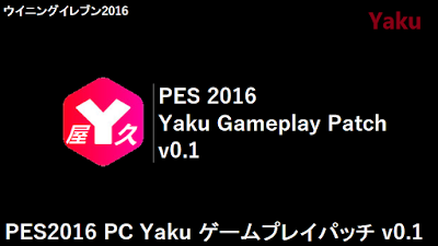 Yaku Gameplay Patch v0.1