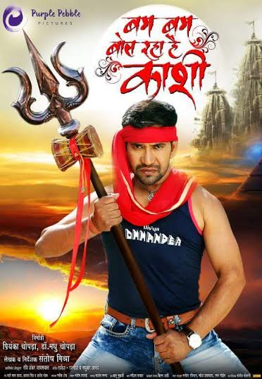Bam Bam Bol Raha Kashi Movie Poster