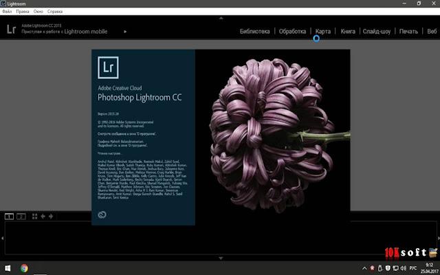 Adobe Lightroom CC 2017 Offline Installer Free Download
