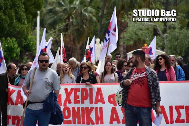 ΠΑΜΕ Αργολίδας: Η 1η Μάη είναι Απεργία, ημέρα της παγκόσµιας εργατικής τάξης