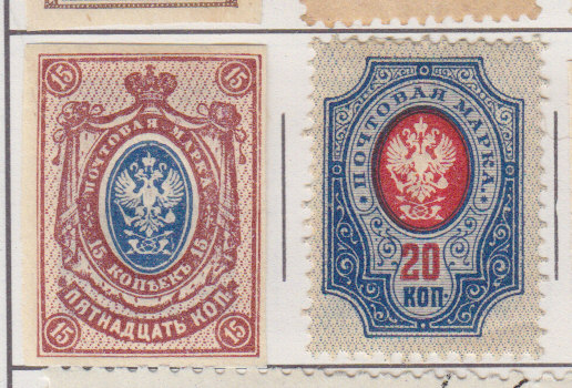 Noytobar Mapka Stamps Russian Related Keywords & Suggestions