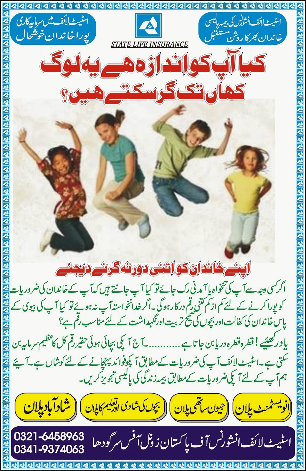 Image Result For State Life Insurance
