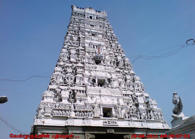 Uthiramerur Perumal Temple