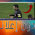 تحميل افضل  تطبيق لمشاهدة القنوات العربية الرياضية المشفرة 2019