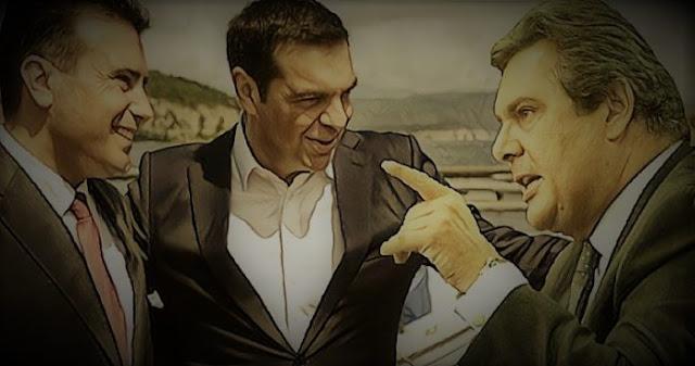 Αντίστροφη μέτρηση για το διαζύγιο ΣΥΡΙΖΑ - ΑΝΕΛ