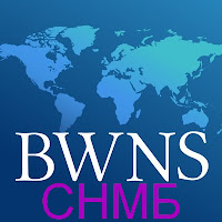 Служба новостей мира бахаи (СНМБ)