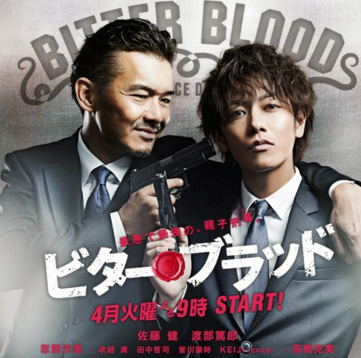 SERIAL TV TERPOPULER: BitteR Blood (JDrama) (2014)