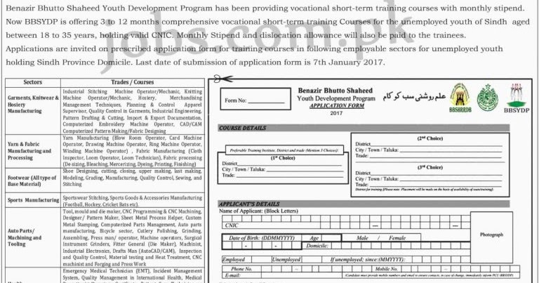 Bbsydp Free Courses 2017 For Sindh Online Application Form Latest