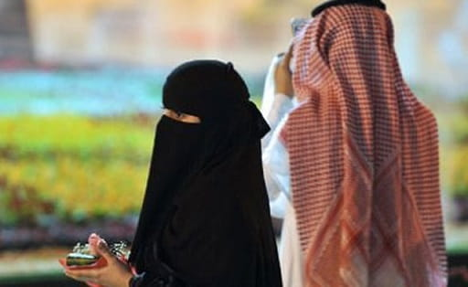 TRENDING BRIDES DEMANDS IN SAUDI ARABIA