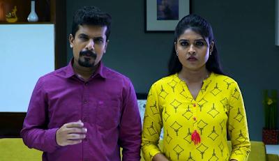 Dr Ram Serial cast