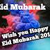 Eid Mubarak images 2018 - Eid Al Adha