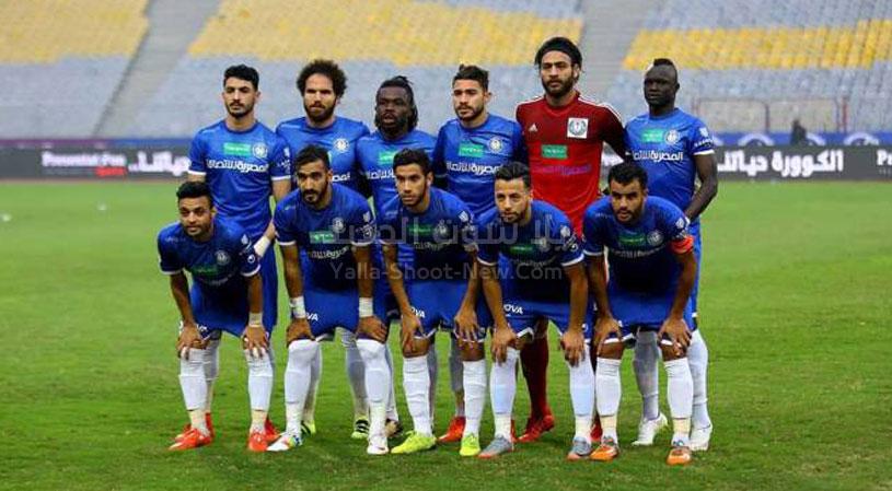 سموحة يصل للمركز الرابع في الدوري المصري بعد الفوز على نادي الجونة