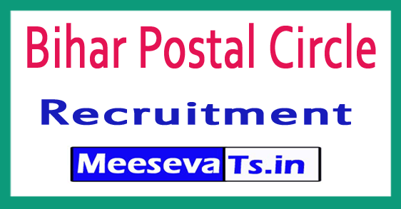 Bihar Post Office Recruitment Notification 2017