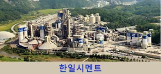 KRX: 003300 한일시멘트 주식 시세 주가 그래프, 단위: %, 韓一 Cement, Hanil Cement stock price chart
