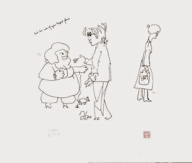 Rarely Seen John Lennon's Drawings From the 1960s