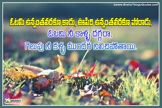 Here is Best Telugu manchi matalu quotations - shubharatri kavitalu - Good night wallpapers in telugu, Inspirational quotes in Telugu,.Good night Quotes in Telugu, Life quotes in telugu, telugu manchi matalu.,Best Inspirational Status messages for friends,Telugu inspirational Quotes with nice HD wallpapers,Telugu inspirational Quotes with nice HD wallpapers, Inspirational quotes in Telugu, heart touching quotes in telugu, Life quotes in telugu, telugu suktulu