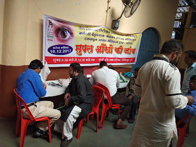 free-eye-checkup-was-also-done-and-operation