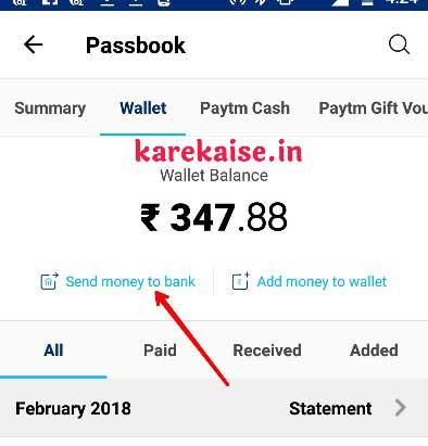 passbook par click kare