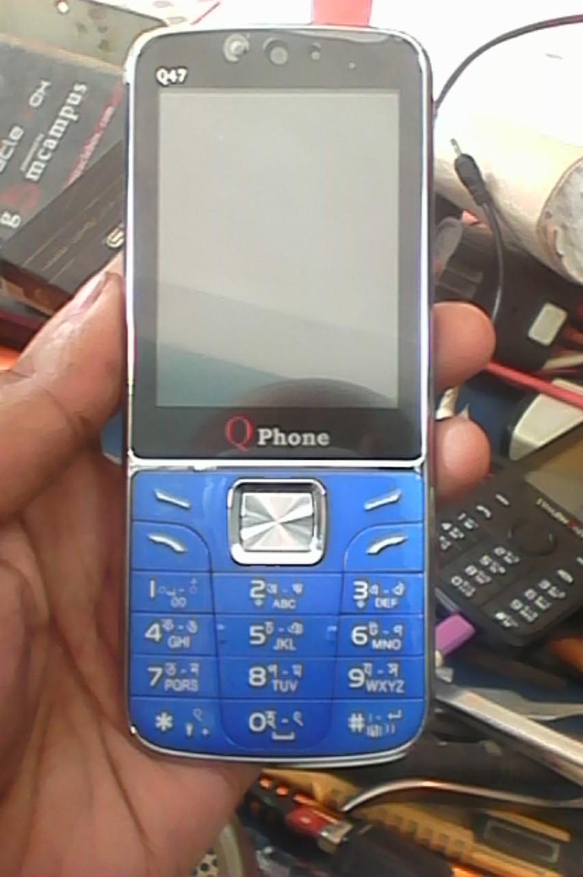 Promo Anando Telecom Qphone Q47 Spd 6531 Flash File Download