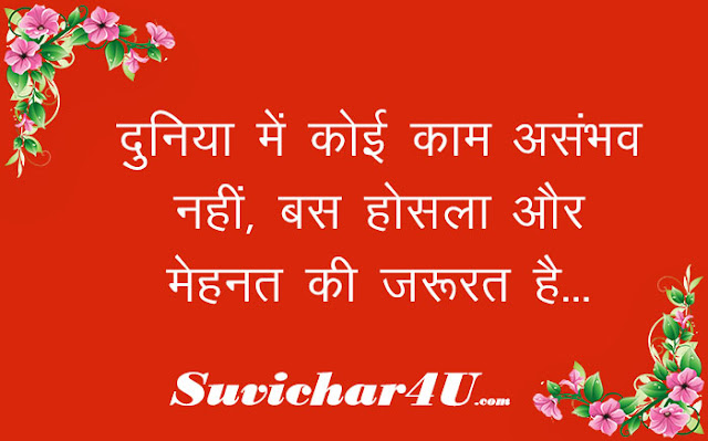 Suvcihar for you
