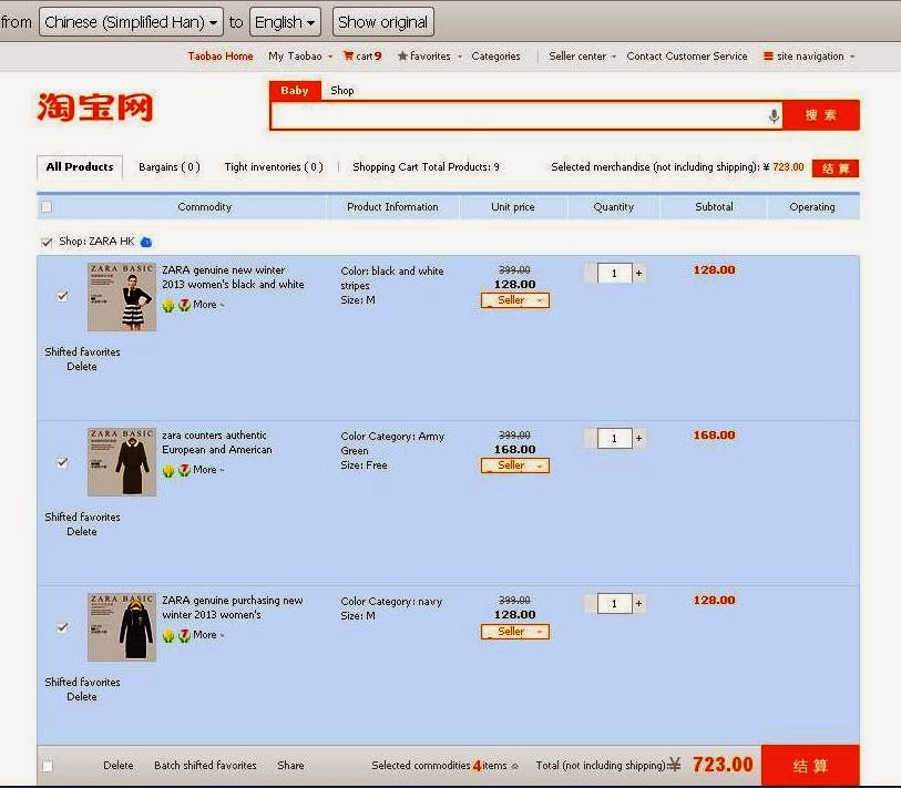 how to change mobile taobao link
