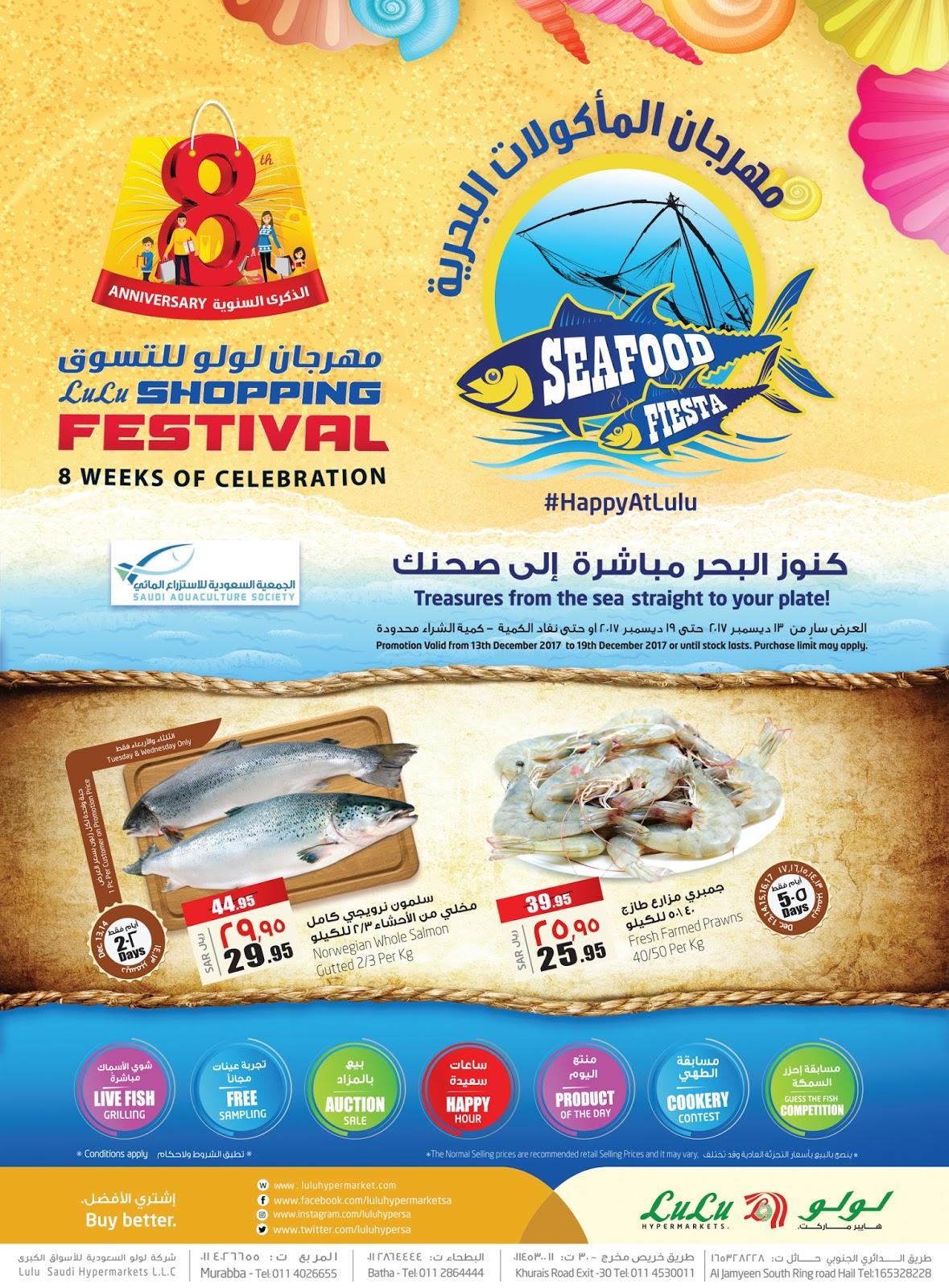 Hypermart Voucher 20000003 Daftar Harga Terkini Terlengkap Di Agung 50000 Bth Lulu Hypermarket Seafood Fiesta Promo Offers December 13