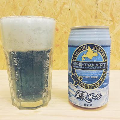 流氷DRAFT (網走ビール)