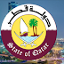لكل من لم يتوفق في مباراة التعاقد..دولة قطر تعلن حملة توظيف كبيرة لفائدة الأساتذة المجازين والإداريين والمساعدين