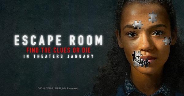אסקייפ רום לצפייה ישירה / Escape Room