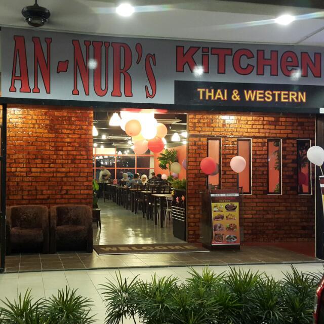 Seafood Lambak di An-Nur's Kitchen Ayer8 Putrajaya