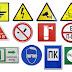 Знаки безпеки