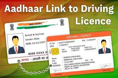 Aadhaar Mandatory for Driving Licenses