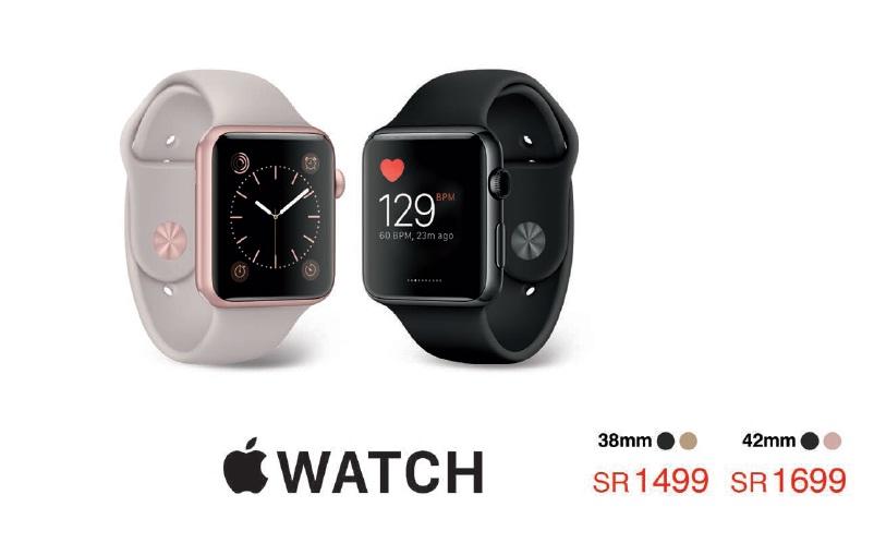 Smart Watch Price In Ksa Jarir