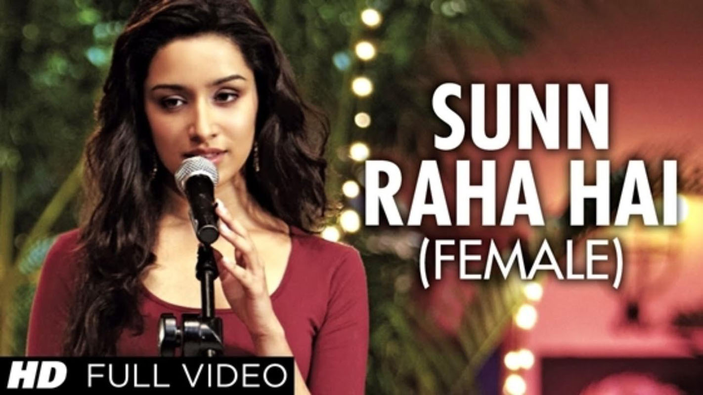 Dheere dheere se remix • aashiqui (1990) • hindi video music.