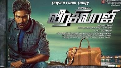 [2016] Veera Sivaji HD Tamil Full Movie Online
