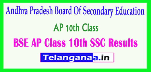 Andhra Pradesh SSC Result 2018 AP 10th Class 2018 Results with Marks