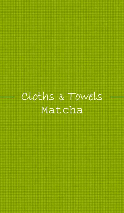 -Cloths & Towels