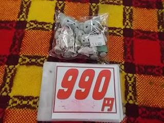 シルバニア人形セット4体入って990円