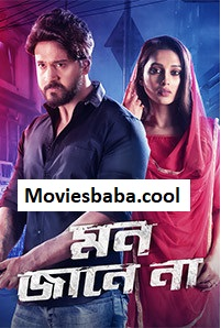 Mon Jane na (2019) Full Movie Bengali WEB-DL 480p
