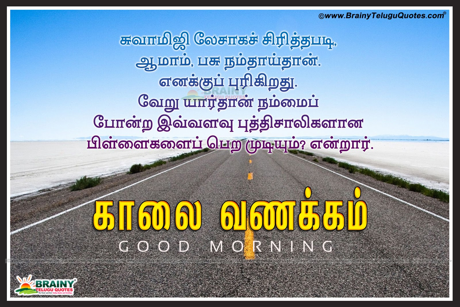 Good Morning Translated In Russian Language : Nice tamil good morning thoughts greetings online