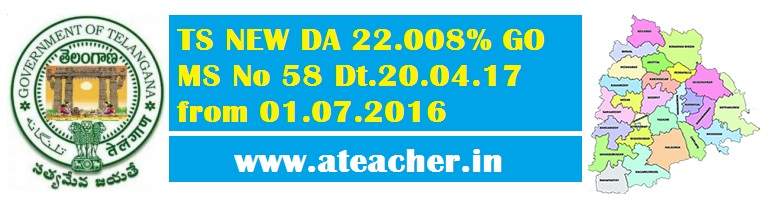 TS NEW DA 22.008% GO MS No 58 Dt.20.04.17 from 01.07.2016 | Telangana July 2016 DA