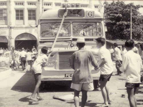 Hartal 1967