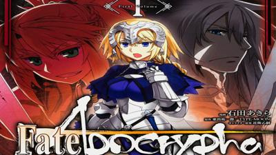 Fate/apocrypha Manga