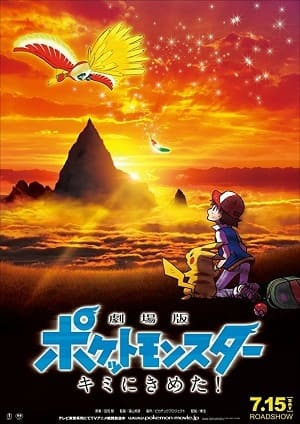 Pokémon O Filme - Eu Escolho Você! Torrent 1080p / 720p / BDRip / Bluray / FullHD / HD Download