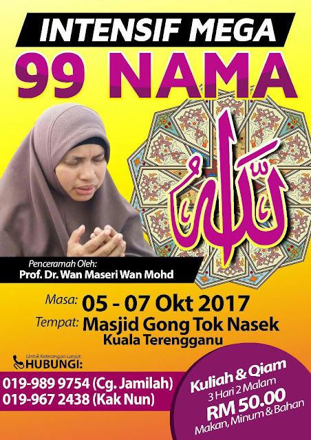 Kursus Intensif Asmaul Husna di Terengganu
